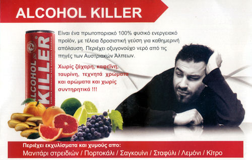 AlcoholKiller 500X